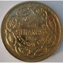 TUNISIA - French protectorat Essai 5 Francs 1946