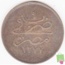 EGYPT Abd al-Aziz Copper 20-Para,1277 Year9 (EGT-03)