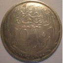Egypt British Occupation 10 Piastres AH 1335 AD 1917 WWI