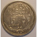 Egypt British Occupation 5 Piastres AH 1335 AD 1917 WWI