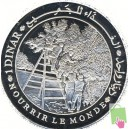 Tunisia 1 dinar 1995 50th Anniversary of the F.A.O.