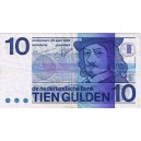 The Netherlands 10 gulden 1968 Frans Hals
