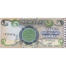 Central Bank of Iraq 1 Dinar 1984 (0363968)